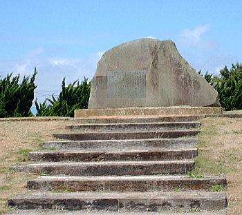智恵子抄の碑