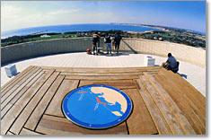 地球の丸く見える丘展望館