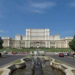 国民の館 ルーマニア