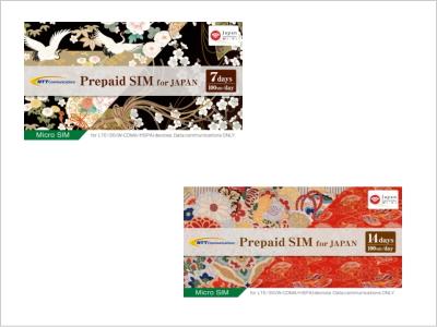 Prepaid SIM for JAPAN