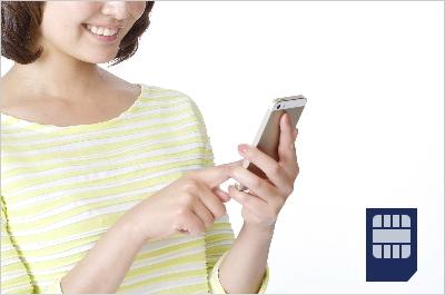 2枚目の格安SIMを持つ時に考える