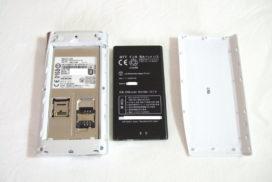 L-09C モバイルWifiルーターをOCNモバイルONEで使う時の設定