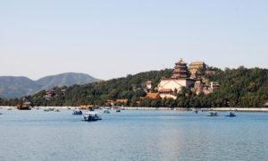 頤和園 北京